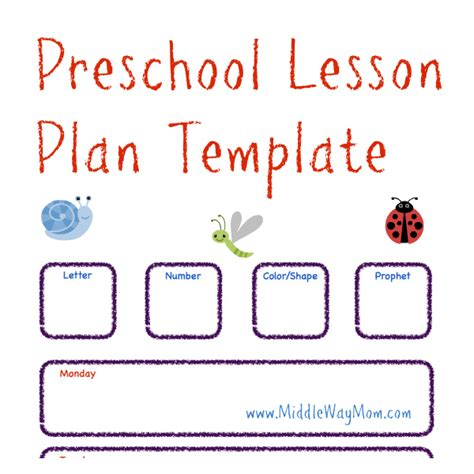 Make Preschool Lesson Plans To Keep Your Week Ready For Fun Activities Www Middlewaymom Com Preschool Printable Activities Template