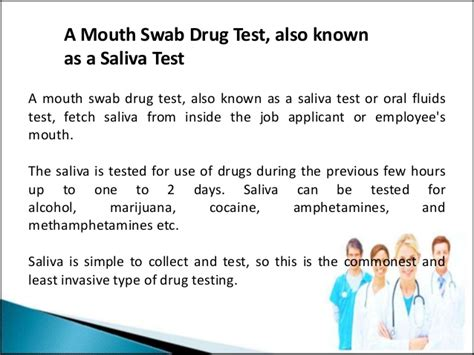a swab test also known as a saliva test