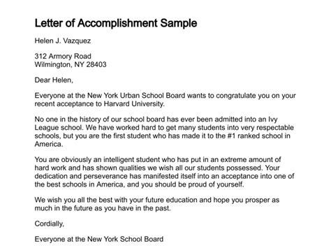 letter of accomplishment