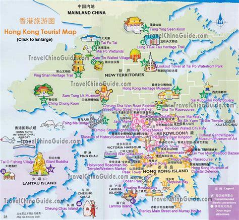 hong kong map maps update 13221221 hong kong tourist map hong kong