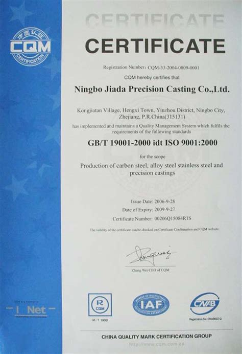 quality assurance certificate template triolym imp exp co ltd ningbo yihzhou china