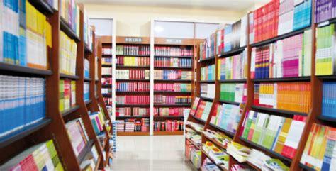 libreria voltapagina pavia gruppo editoriale raffaello