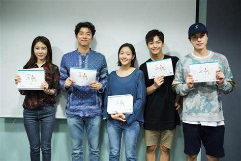 film tentang goblin drama korea terbaru goblin dibintangi gong yo dan kim go