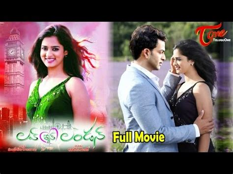 download film london love story indowebster love in london 2014 full length telugu movie