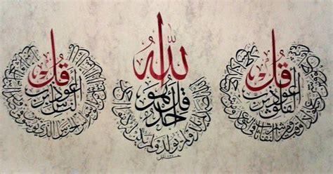 kl aaaoth brb alflk kl ho allh ahd kl aaaoth brb alnas islam