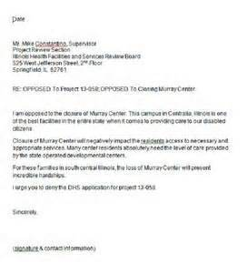Cubicle Christmas Decorations Sample Letter To Judge To Reschedule Court Date Letter