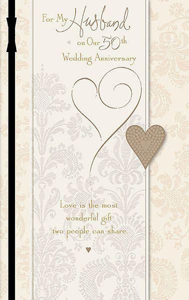 Husband 50th Wedding Anniversary Card