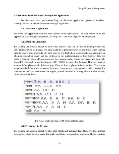 thesis translation bangla thesis paper of my bachelor degree
