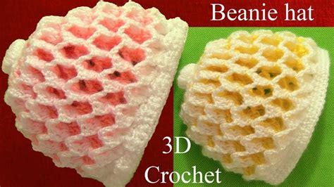 beanie o gorro tejido en crochet doovi gorro a crochet 3d en punto panal o nido de abeja de do