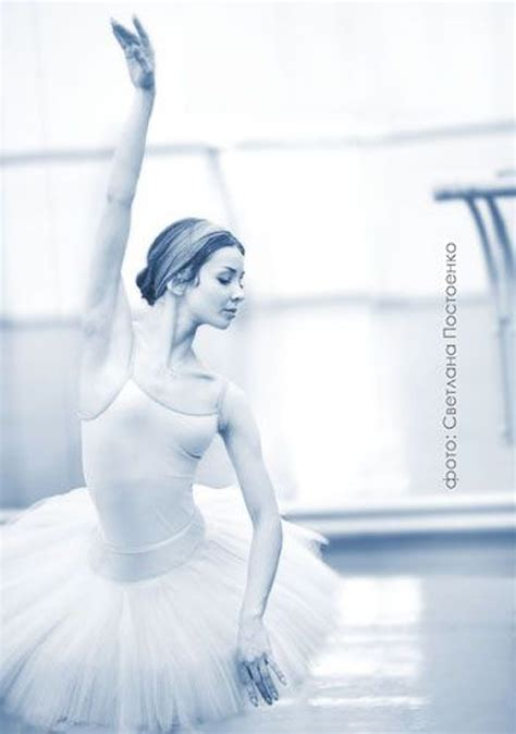 inner smile top 10 most beautiful photos of ballerinas top inspired