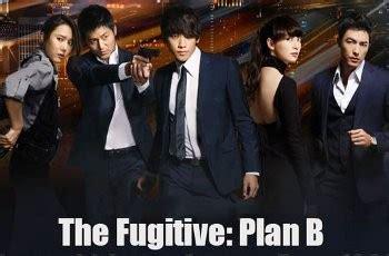 film korea terbaru tayang di indosiar serial korea rain the fugitive plan b tayang di
