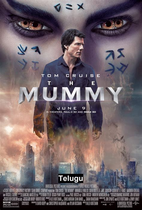 film gratis online 2017 the mummy 2017 full telugu dubbed movie online free