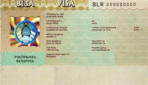 Visa Support Letter Belarus Tourist Visa To Belarus Visa Belarus Marutzzi