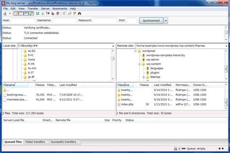 Membuat Website Tanpa Database | panduan cara membuat website untuk pemula tanpa ribet