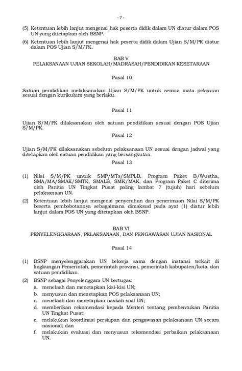 Permendikbud No 5 Tahun 2015 | permendikbud no 5 tahun 2015 ttg kriteria kelulusan