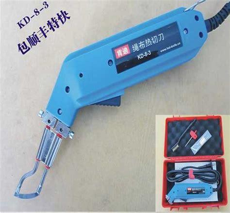 Berkualitas Gunting Tailor Singer 8 Untuk Kain industri kain cutter beli murah industri kain cutter lots from china industri kain cutter