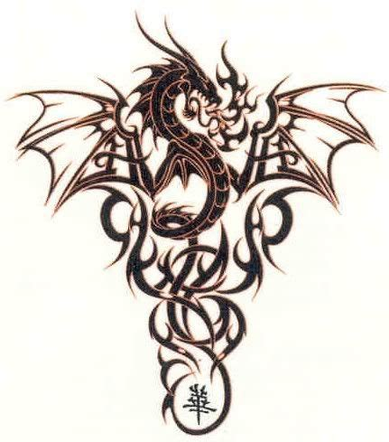 celtic dragon tattoo designs free 235 best images about patterns on
