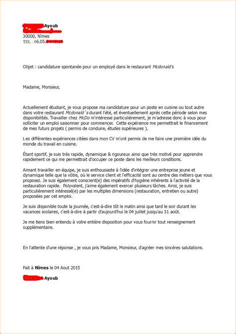 Lettre De Motivation De Week End 11 Lettre De Motivation Mcdo 233 Tudiant Lettre De Demission