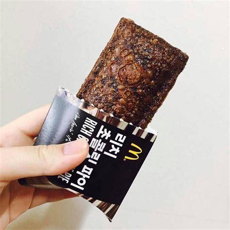 korea mcdonalds rich chocolate pie video wan