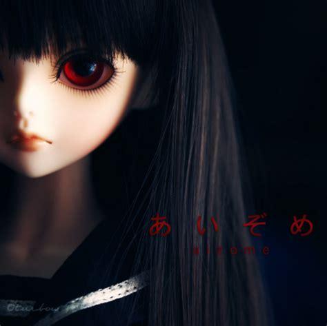anime horror anime horror on tumblr