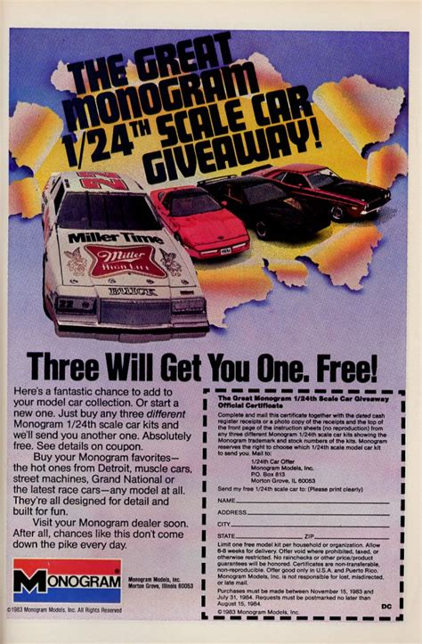 Monogram Giveaway - vintage toy advertisements of the 1980s