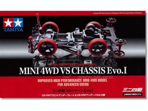 Roller Teflon Tamiya mini 4wd vs chassis evo i limited by tamiya hobbylink japan