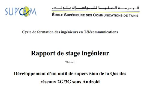 G Stage Resume by Pdf Rapport De Stage Pfe Sup Tunisie D 233 Veloppement