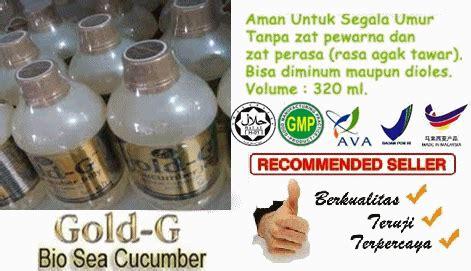Obat Maag Tradisional Singkong obat herbal alami penyakit asam urat tanpa efek sing