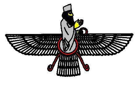 A Representation Of Ahura Mazda The God