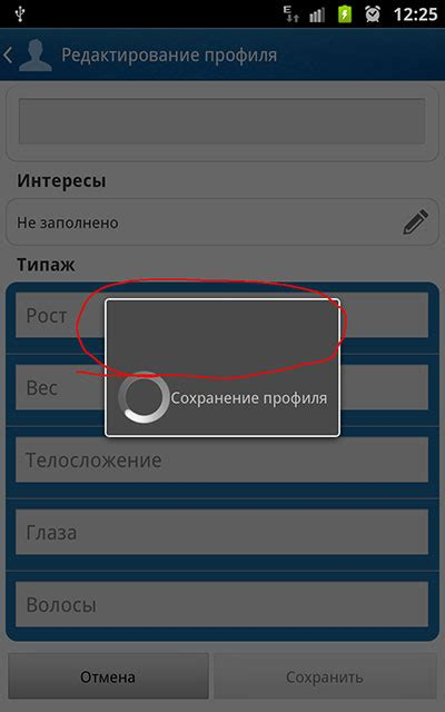 android android dialogfragment layout odd extra whitespace android sherlockdialogfragment and empty space on dialog