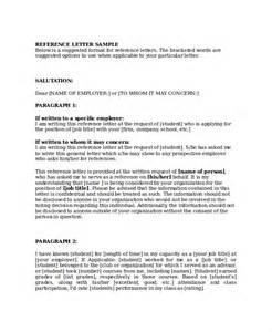 Reference Letter Templates by 6 Business Reference Letter Templates Free Sle