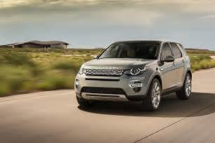 2015 land rover discovery sport 95 octane