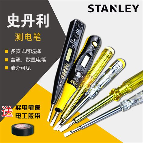 Stanley Test Pen 66 120 usd 6 52 stanley tools electric pen screwdriver digital display test pencil induction