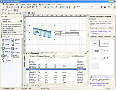 free visio 2007 version free visio 2007 28 images free microsoft office visio