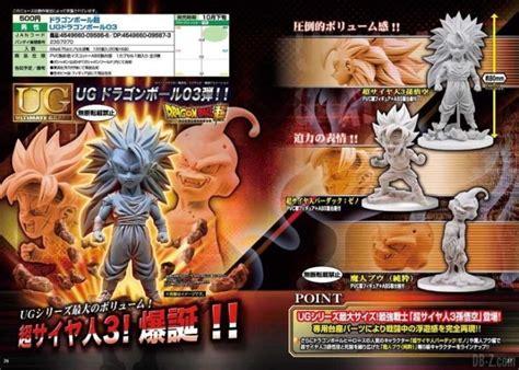 Ultimate Grade 03 Majinbuu Bandai ug 03 le line up complet