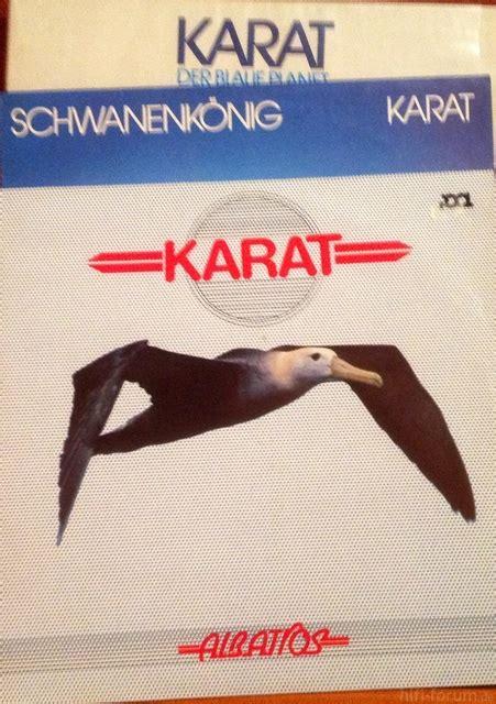 Bild Schallplatte 94 by Vinyl Heute Gekauft Schallplatten Lp Vinyl Hifi