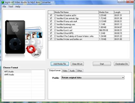 download mp3 cutter and mixer for pc download video mixer mp3 software medialooks video mixer
