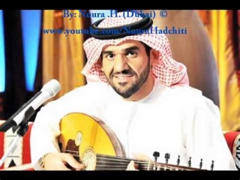 hussein el jasmi el sob حسين الجسمي الجبل 2011 hussein al jasmi el jebal