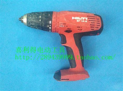 Bor Hilti Te2 compare prices on hilti drill shopping buy low price hilti drill at factory price