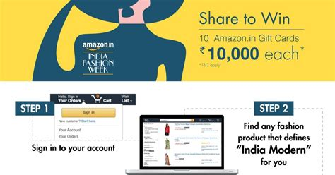 Amazon Gift Card Coupon India - contest amazon india fashion week share to win free amazon gift card worth rs 10000