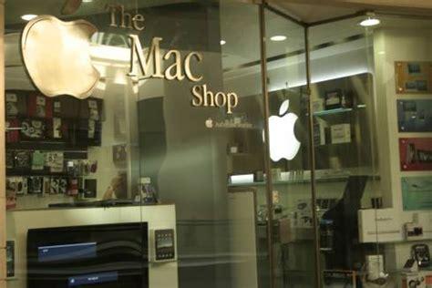 Apple Beirut Lebanon The Mac Shop Beirut Beirut City Guide
