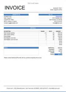 Lawn Care Invoice Template Lawn Care Service Quote Template Image Quotes At Relatably Com