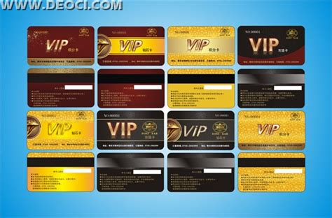 vip card design template 8 vip membership card magnetic stripe card design