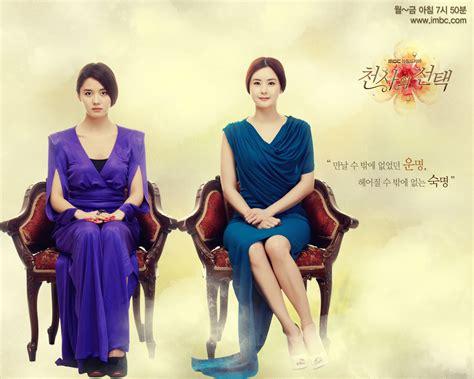 film drama korea angel s choice an angel s choice korean drama 2012 천사의 선택
