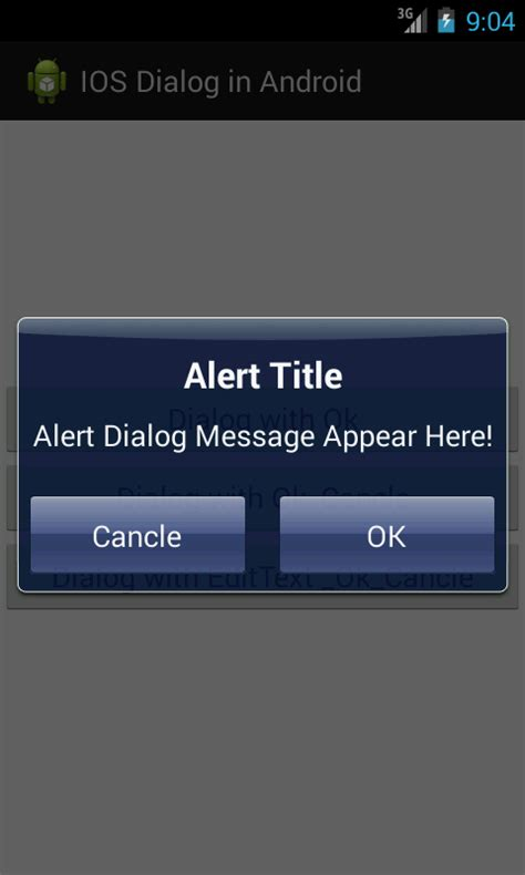 android dialog android development tutorials for beginners iphone dialog in android