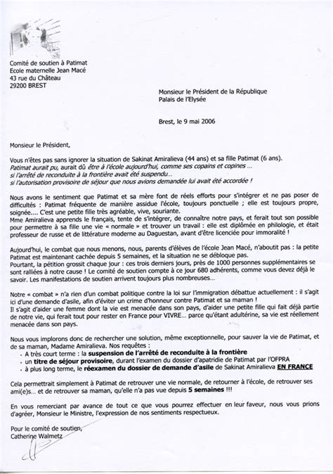 lettre a mr le president de la republique photo de courriers officiels sauvez patimat