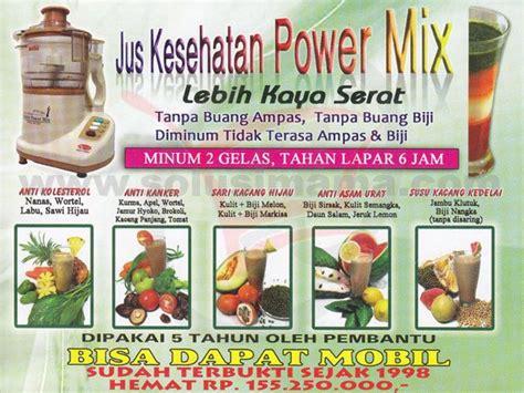 Juicer Homzace solusi power mix