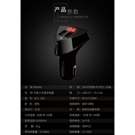 Car Charger Remax Charger Mobil Series Car Charger 3 Usb 4 2a remax charger mobil series car charger 2 usb 3 4a