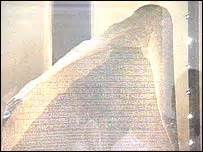 rosetta stone refund bbc news entertainment egypt calls for return of