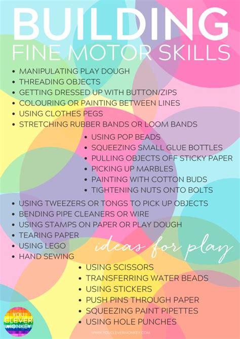 small motor skills definition 25 best ideas about childcare rooms on